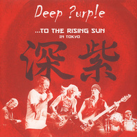 Deep Purple: ...To The Rising Sun, In Tokyo (3 LP set)
